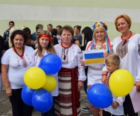 The Afternoon of Ukrainian Culture
