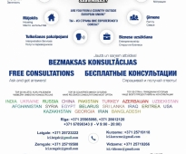 During the emergency situation, the Information Center for Newcomers in Riga and the regions of Latvia continues to work remotely